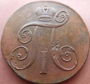 монеты 203.jpg