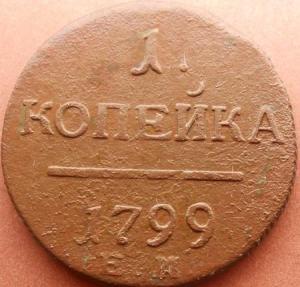 монеты 208.jpg