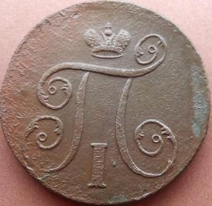 монеты 209.jpg