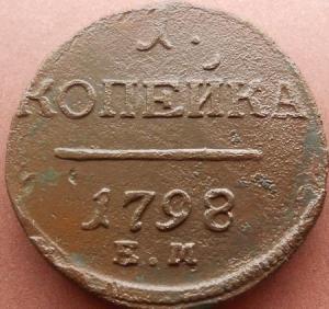 монеты 210.jpg