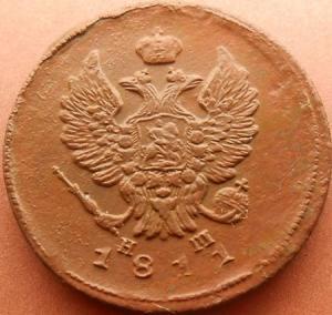 монеты 216.jpg
