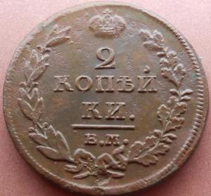монеты 217.jpg