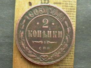 2008-10-09 21-50-00 (3).JPG