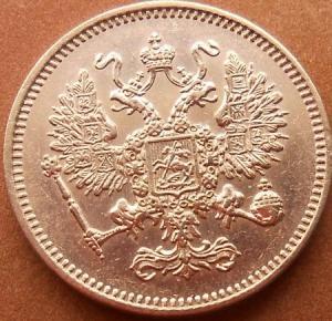 монеты 245.jpg