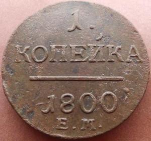 монеты 249.jpg