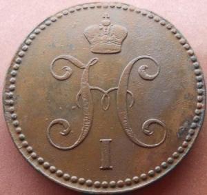 монеты 256.jpg