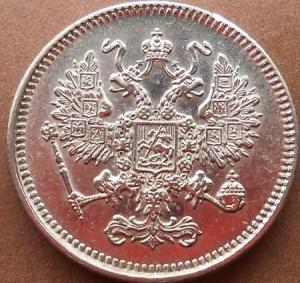 монеты 262.jpg