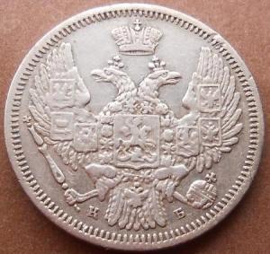 монеты 286.jpg