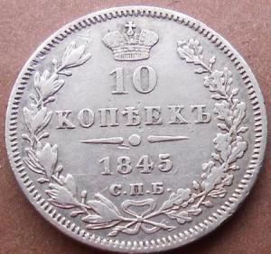 монеты 287.jpg