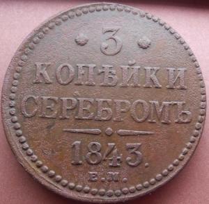 монеты 292.jpg