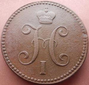 монеты 302.jpg