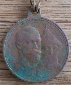 медаль2.JPG