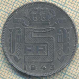 18 Бельг 5ф 1943.jpg