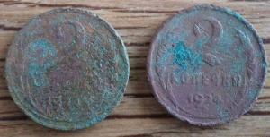 2 1924 1.JPG