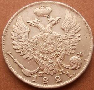 монеты 309.jpg