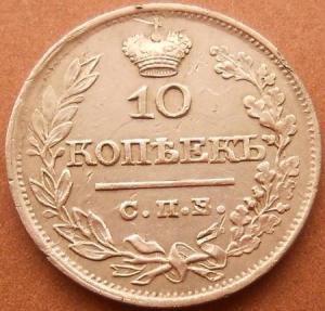 монеты 310.jpg