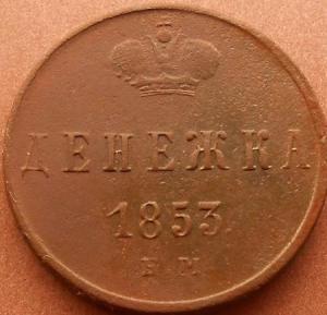монеты 311.jpg