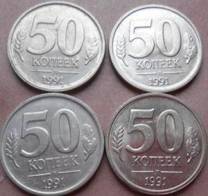 монеты 319.jpg