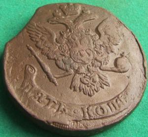 1760 (7).jpg