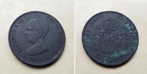 5 pesetas de Alfonso XIII, 1890 gr.jpg