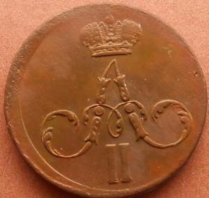 монеты 332.jpg