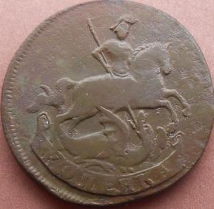 монеты 333.jpg