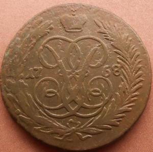 монеты 334.jpg