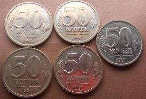 монеты 361.jpg