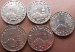 монеты 362.jpg