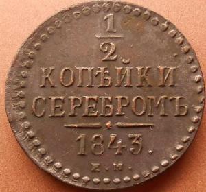 монеты 419.jpg