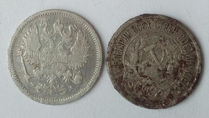 Форум аукцион монет первые гривны фото