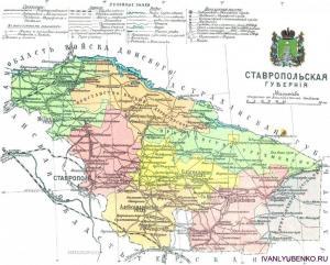 stavropolskaya-guberniya-karta-1.jpg