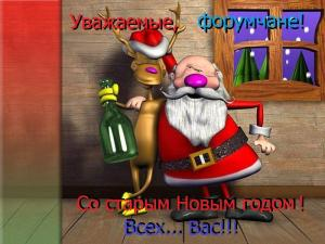1260900245_christmas_059.thumb.jpg.17214aeaf8a4722a0c4e78c93ce330f0.jpg