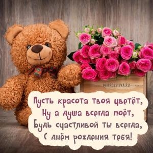 1496157962_mishutka.jpg
