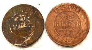 5коп1875-1879.jpg