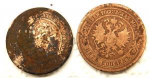 5коп1879-1875 ав.jpg