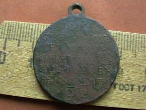 2008-12-12 18-08-00 (2).JPG