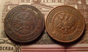 2 коп.1876 и 12 ав.jpg