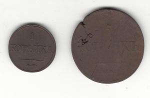 монетки 2.jpg