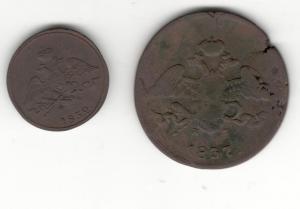 монетки.jpg