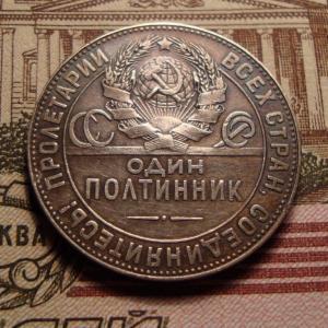 полт.1925 тр.jpg