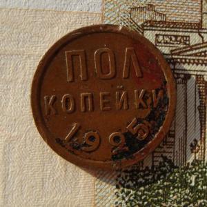 пол.к.р25.jpg
