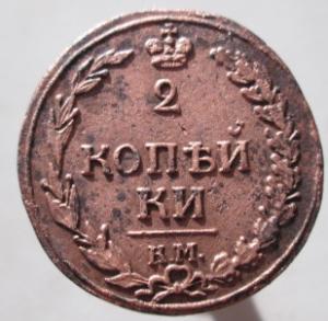 2-1812 ав.png