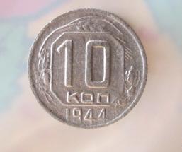10 к 1944.png