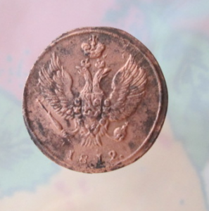 2к 1812 р.png