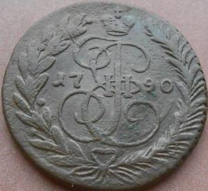 монеты 389.jpg