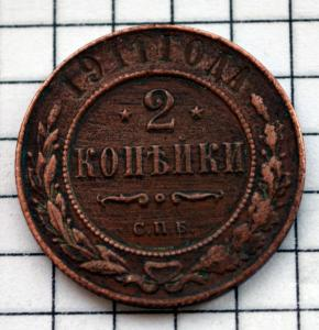 DSC_2662 (Custom).JPG