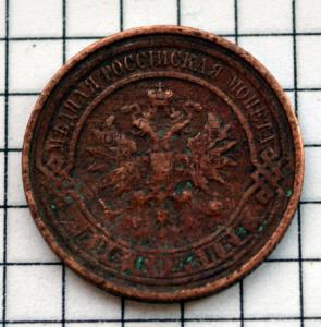 DSC_2663 (Custom).JPG