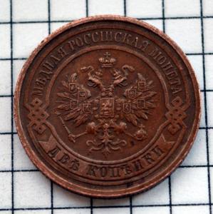 DSC_2665 (Custom).JPG