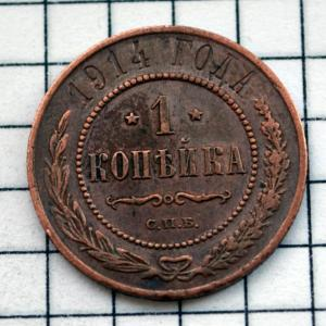 DSC_2666 (Custom).JPG
